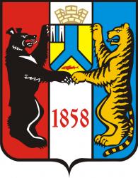 Герб Хабаровска