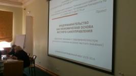 Эффективные механизмы взаимодействия органов местного самоуправления с НКО в приоритетных сферах